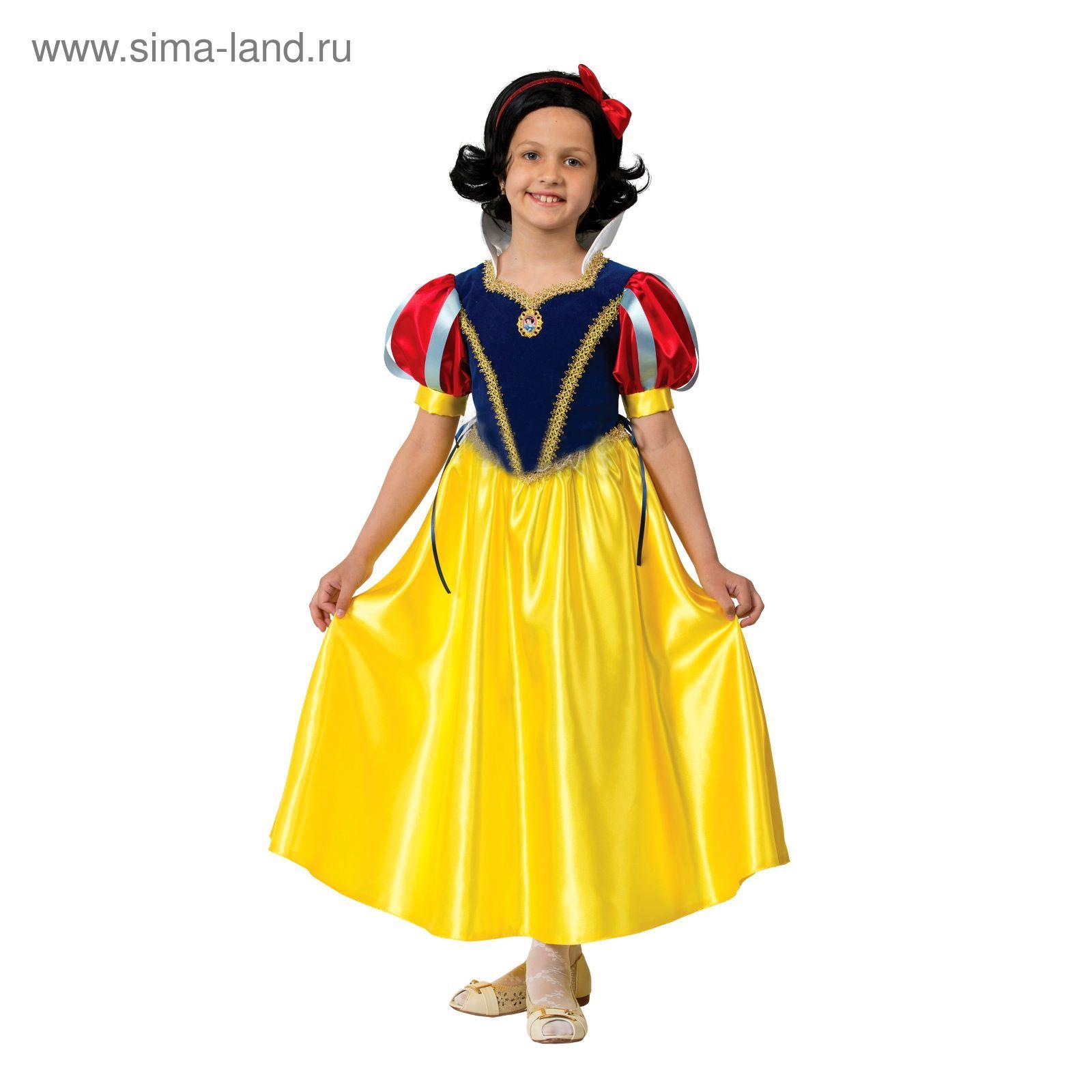 Детский карнавальный костюм «Белоснежка» cdc2e0e6e79c9