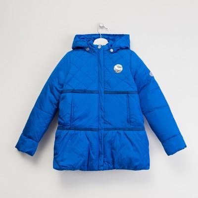 Пальто с пуховой подстёжкой для девочки, рост 134 см, цвет васильковый