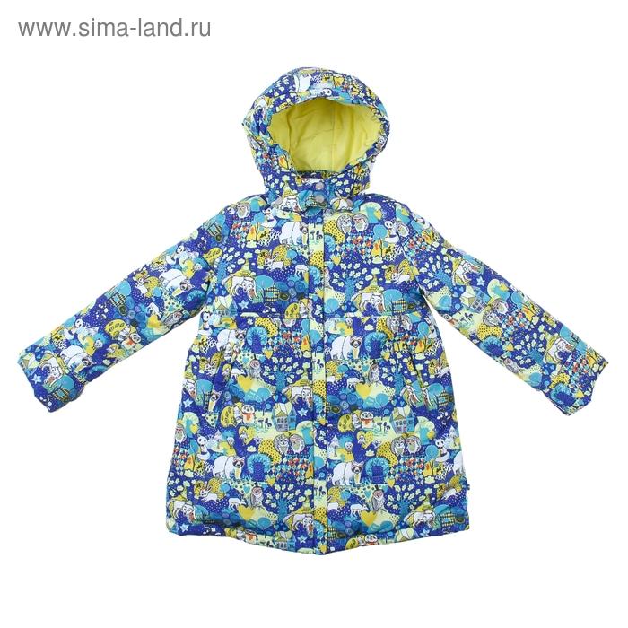Пальто с пуховой подстёжкой для девочки, рост 134 см, цвет жёлтый