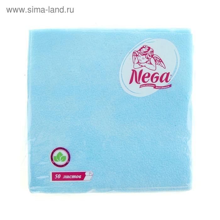 Салфетки Nega 50 листов 1 сл голубые