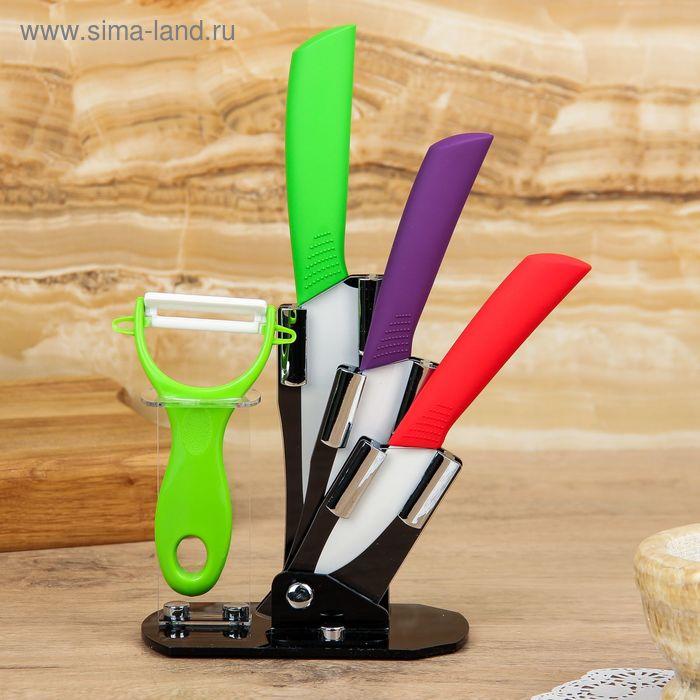 Набор кухонный, 4 предмета на подставке: 3 керамических ножа, лезвия 7 см, 10 см, 12 см, овощечистка
