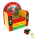 """Мягкая игрушка """"Кресло-кровать Маша и Медведь"""" с игральным кубиком"""