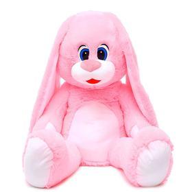 Мягкая игрушка «Зайчонок», 100 см