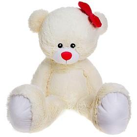 Мягкая игрушка «Мишка Лапа», 103 см, МИКС