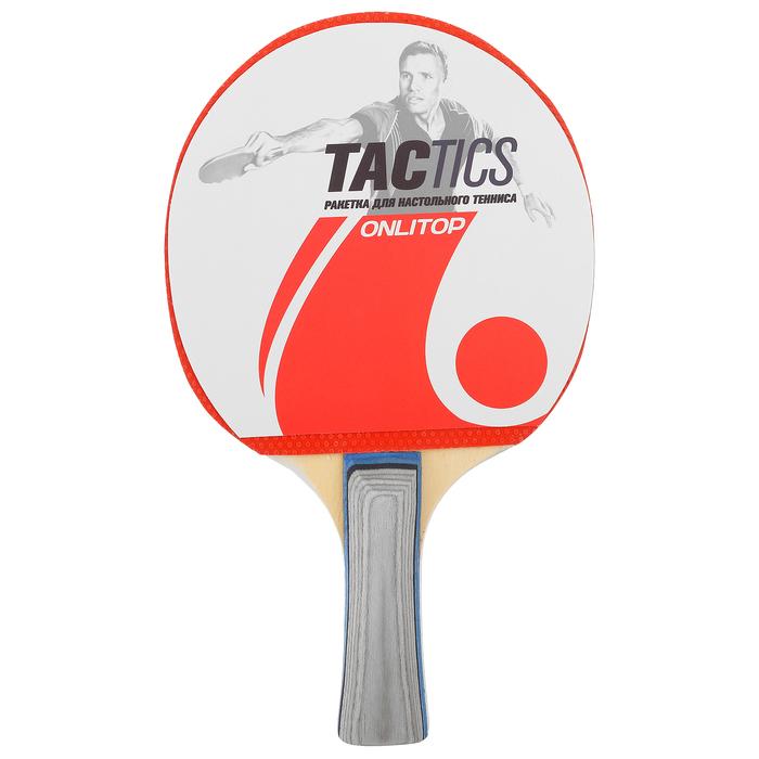 """Ракетка для настольного тенниса """"GOLD"""""""