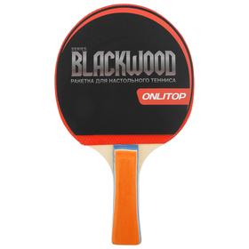 Ракетка для настольного тенниса 'GREEN' Ош