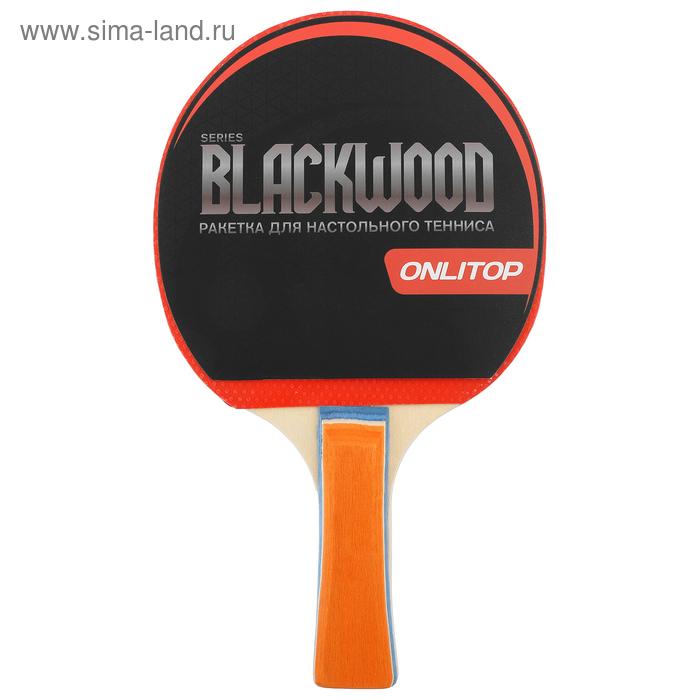 """Ракетка для настольного тенниса """"GREEN"""""""