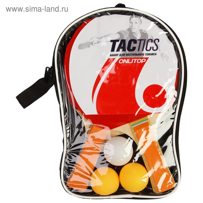 """Набор для настольного тенниса """"GOLD"""" в чехле (2 ракетки, 3 мяча)"""