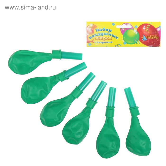 "Пищалка ""Шар"", 10"", набор 6 шт., цвет зелёный"