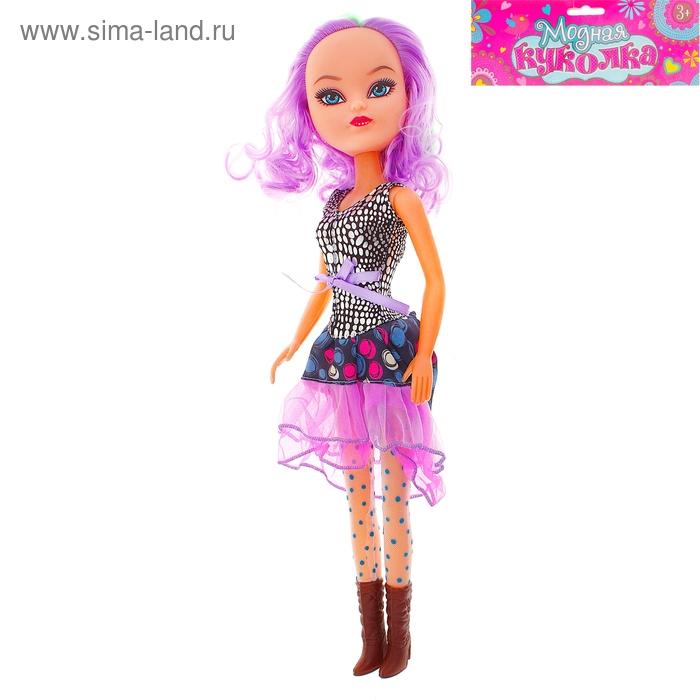 Кукла музыкальная «Луиза»