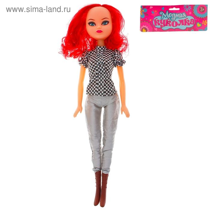 Кукла музыкальная «Сара»