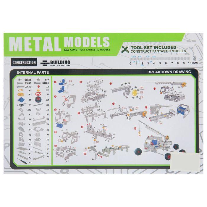 Конструктор металлический «Автокран», 243 детали