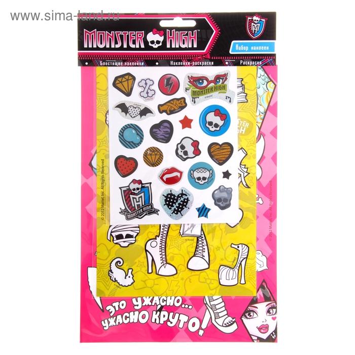 "Набор с наклейками ""Monster High"""