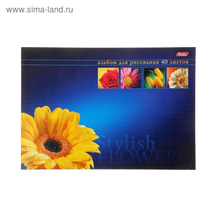 """Альбом для рисования А4, 40 листов на клею """"Магия цветов"""", обложка картон 250г/м2, выборочный лак, блок офсет 100 г/м2"""