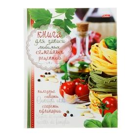 """Книга для записи кулинарных рецептов А5, 96 листов """"Наши семейные"""", 6 цветов, разделитель, твердая обложка"""