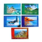 """Альбом для рисования А4, 40 листов на гребне """"Гармония природы"""", обложка картон 200г/м2, блок офсет 100 г/м2, с перфорацией на отрыв, 5 видов МИКС"""