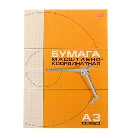 Бумага миллиметровая А3, 8 листов на скрепке, оранжевая сетка