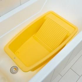 Wash basin 34 l, extra durable, mix color