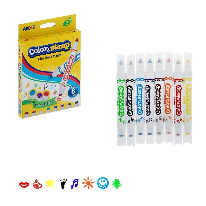 Набор маркеров со штампами, двухсторонние, 8 цветов