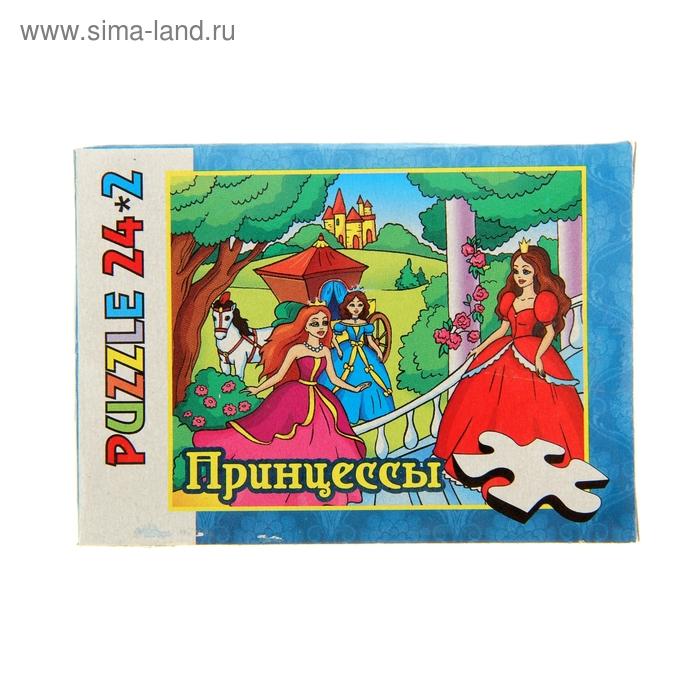 """Пазлы """"Принцессы"""", 24 элемента"""