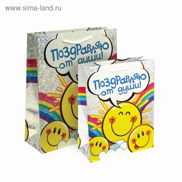 Пакет подарочный голография «Смайлики», S 11 х 14 х 5,5 см