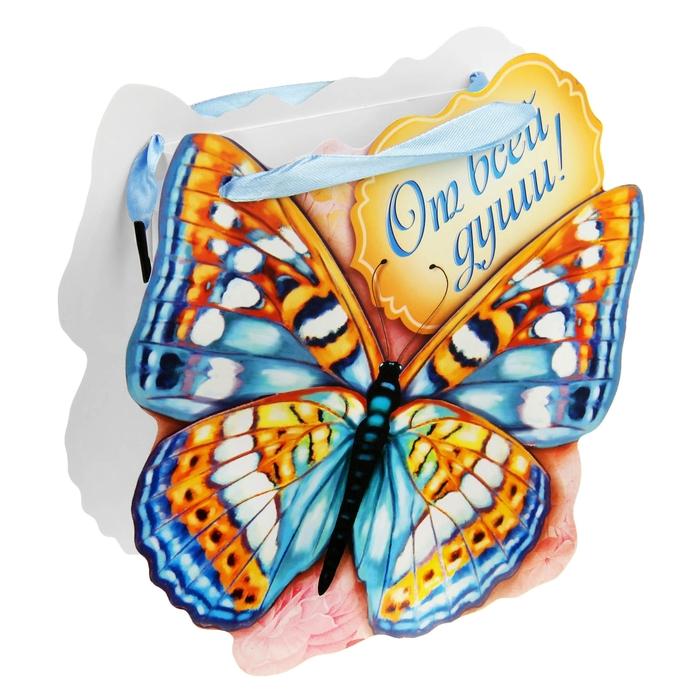 Дерева, поздравительная открытка бабочка