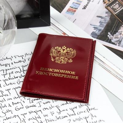 """Обложка для пенсионного удостоверения """"Герб"""", красный глянцевый"""