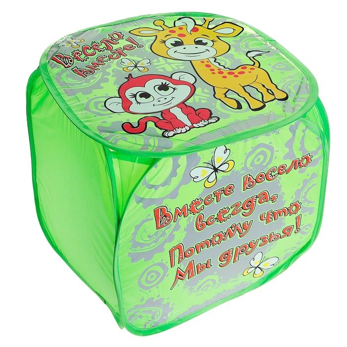 """Корзина для игрушек """"Мы друзья"""" с крышкой, цвет зеленый"""