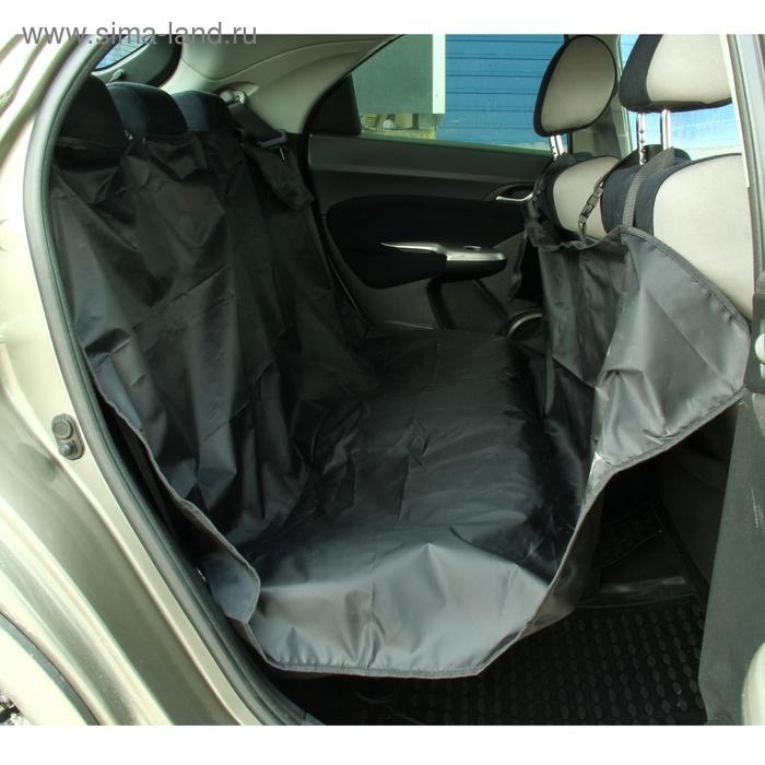 Авточехол непромокаемый для заднего сиденья, 132 х 142 см, микс цветов