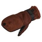 """Перчатки-варежки ветрозащитные """"NORFIN"""", отстегивающиеся, размер L"""