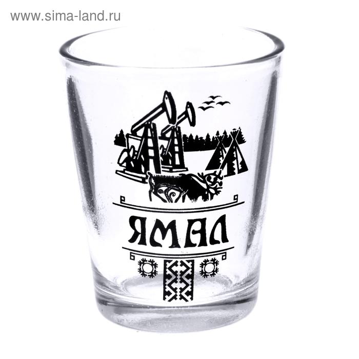 """Рюмка сувенирная """"Ямал"""" 30 мл"""