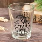 "Рюмка сувенирная ""Урал"" 30 мл"
