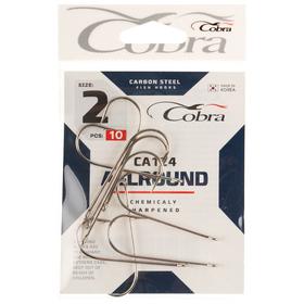 Крючки Cobra Round 100 N №2, набор 10 шт. Ош