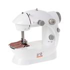 Швейная машинка Irit IRP-01, 220 В, 4*АА (не в комплекте), педаль, серая