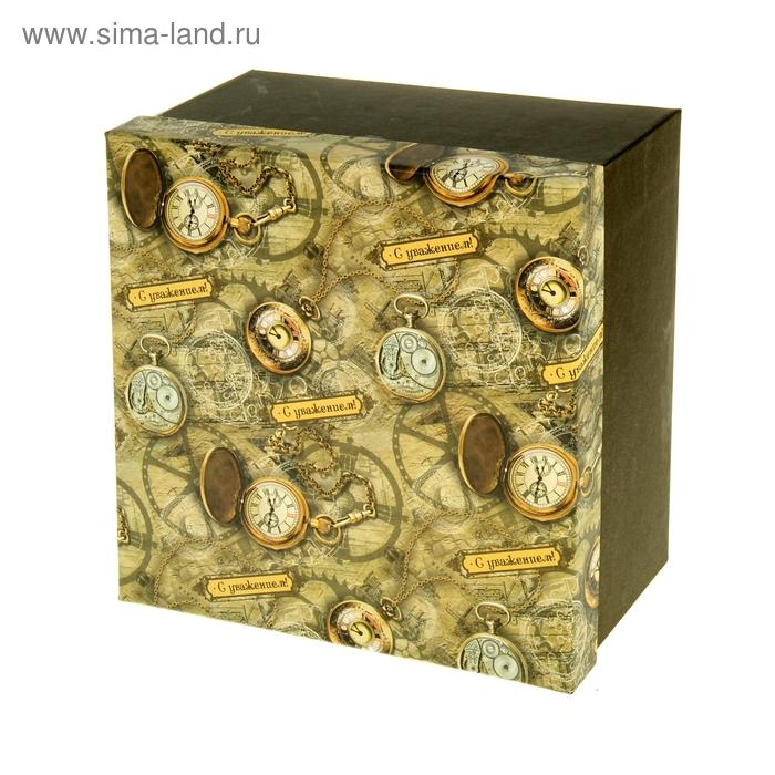 """Коробка подарочная часы """"С уважением"""""""