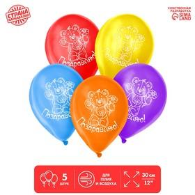 """A set of balloons, """"Congratulations"""", bear 5 PCs 10"""""""