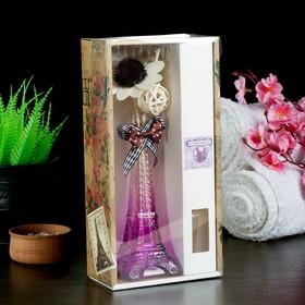 """Набор подарочный """"Эйфелева башня"""" (ваза, 2 палочки с шариками, декор, аромамасло 30 мл), аромат лаванда"""
