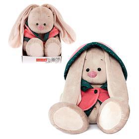 Мягкая игрушка «Зайка Ми» в куртке с капюшоном, большая, 23 см