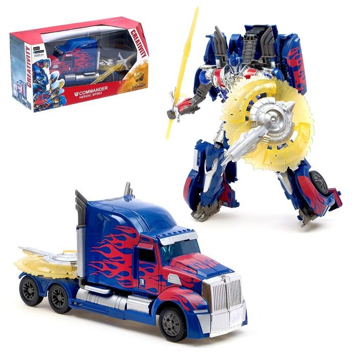 Робот-трансформер «Прайм»