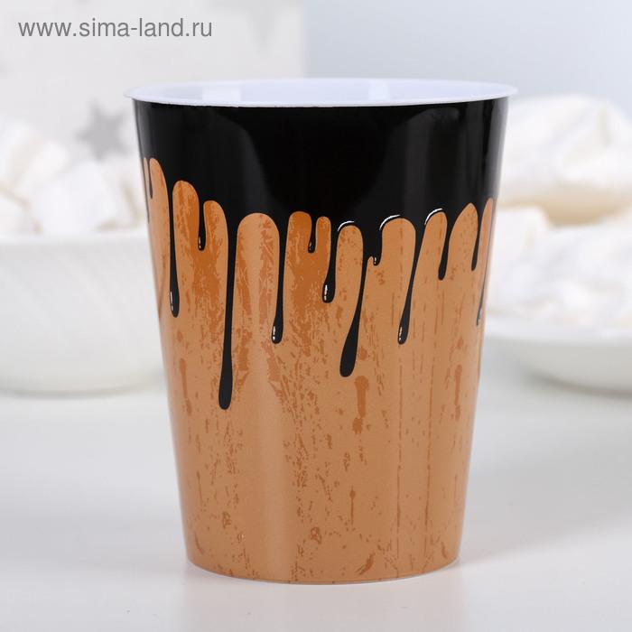 """Набор стаканов 220 мл """"Кофе с шоколадом"""", 3 шт"""