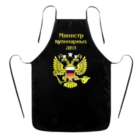 """Apron color joke """"Minister of culinary Affairs"""""""