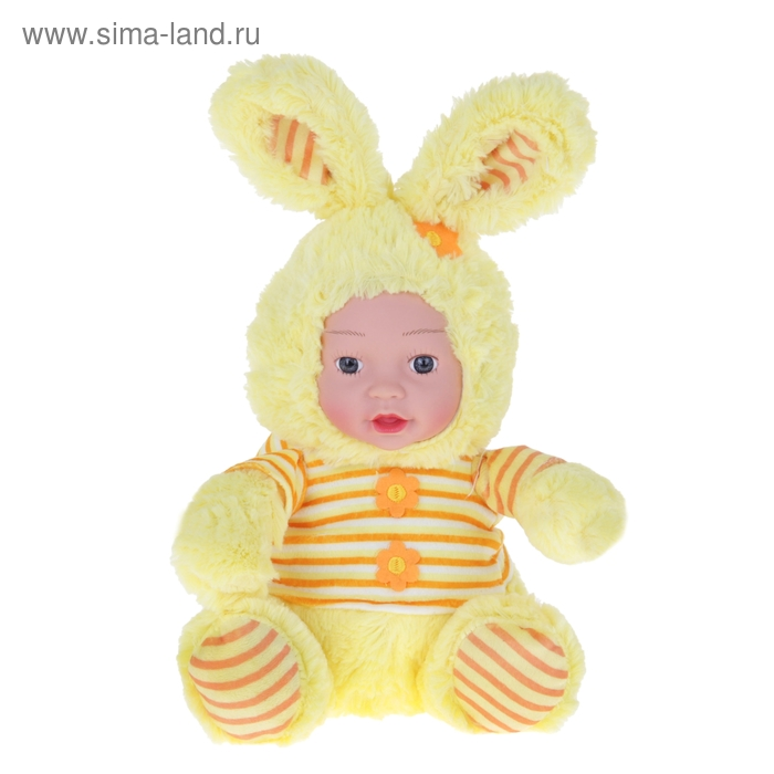 "Мягкая игрушка ""Кукла костюм зайка"" желтый"