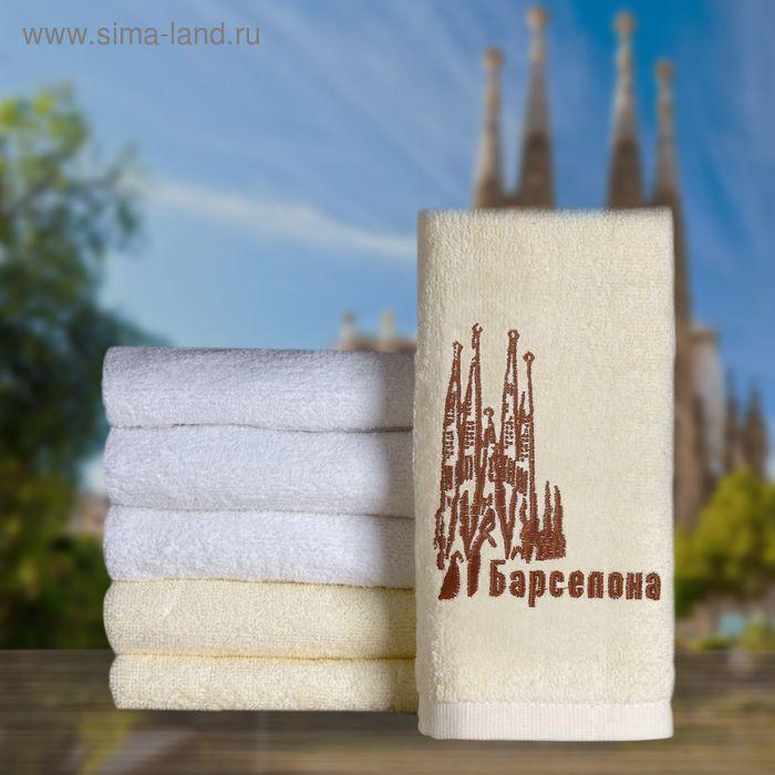 "Полотенце с вышивкой ""Collorista"" Барселона 30х70 см, хлопок 450гр/м2"