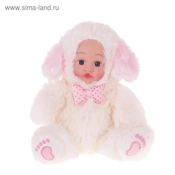 """Мягкая игрушка """"Кукла костюм собачка"""" розовый бантик"""