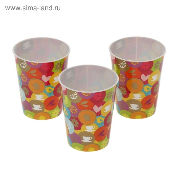 "Набор стаканов 220 мл ""Праздник"", 3 шт."