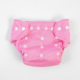 A reusable diaper, the buttons and has a pocket for liner, color pink