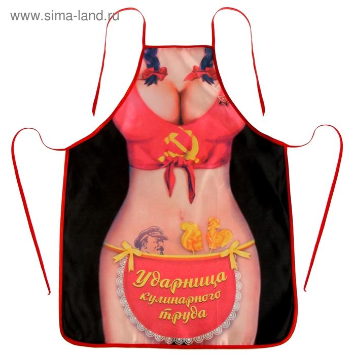 "Фартук текстиль ""Ударница кулинарного труда"""