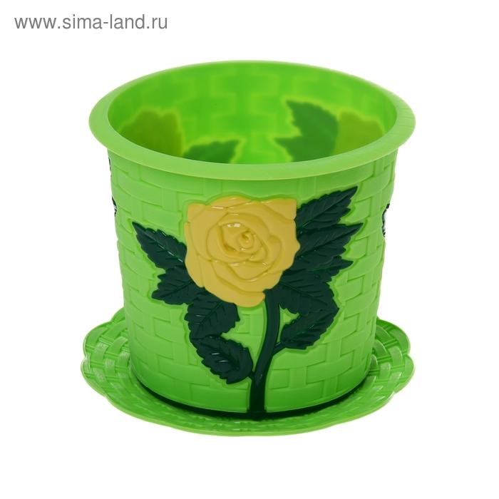 """Кашпо с поддоном 3 л """"Анжелика"""", цвет зеленый"""