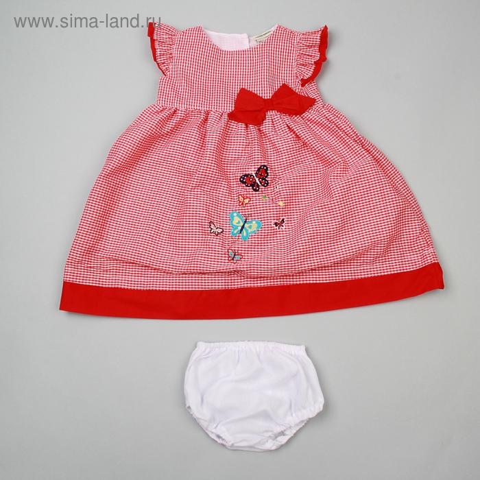 """Комплект для девочки """"Бабочки"""": платье + трусики, 2 года, рост 92-98 см, цвета МИКС"""