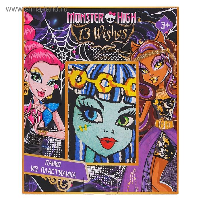 "Панно из пластилина ""Monster High"""